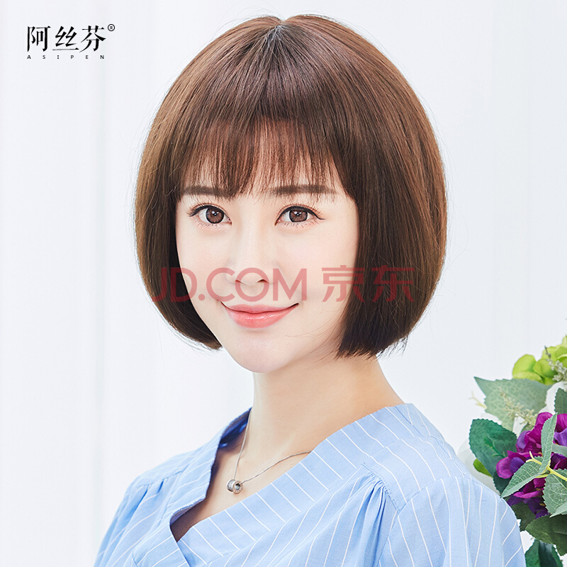 假发女齐刘海